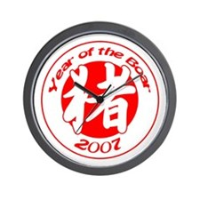 2007 Year of the Boar Wall Clock