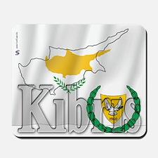 Silky Flag of Cyprus (Turkish) Mousepad