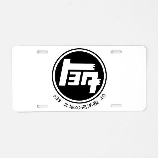 Cute Fj40 Aluminum License Plate