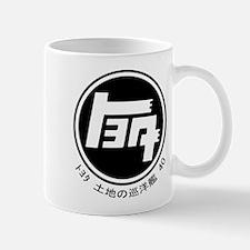 Mug - TEQ LC 40