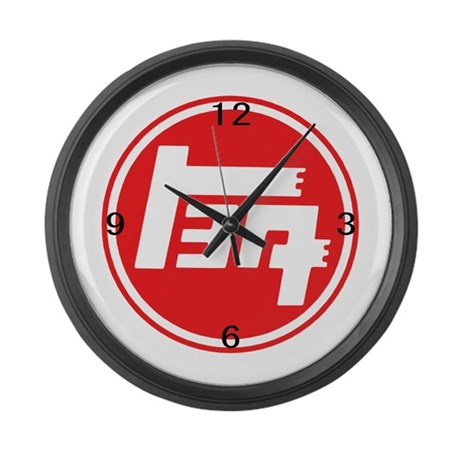 Large Wall Clock - TEQ logo red