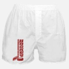 Hockey Dad (stick puck) Boxer Shorts