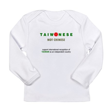 Taiwanese Not Chinese (Support International Recog