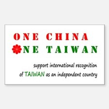 One China One Taiwan Sticker (Rectangle)