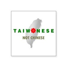 Taiwanese Not Chinese (with Island) Square Sticker