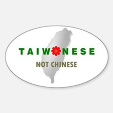 Taiwanese Not Chinese (with Island) Decal