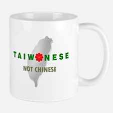 Taiwanese Not Chinese (with Island) Mug