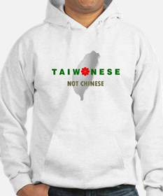 Taiwanese Not Chinese (with Island) Hoodie