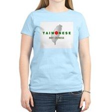 Taiwanese Not Chinese (with Island) T-Shirt