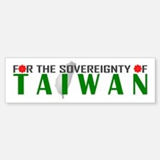 For the Sovereignty of Taiwan Sticker (Bumper)