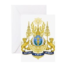 Cambodia Coat Of Arms Greeting Card