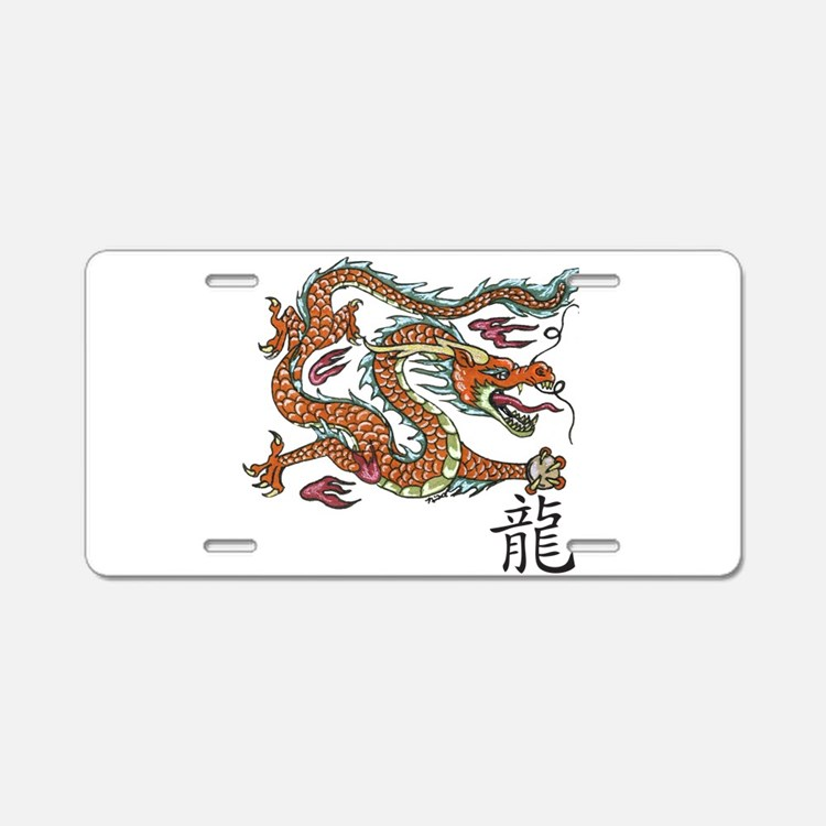 Chinese Dragon NEW Aluminum License Plate