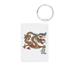 Chinese Dragon NEW Keychains
