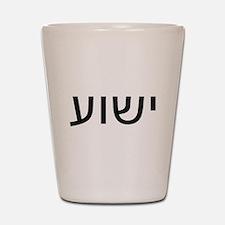 Yeshua Shot Glass