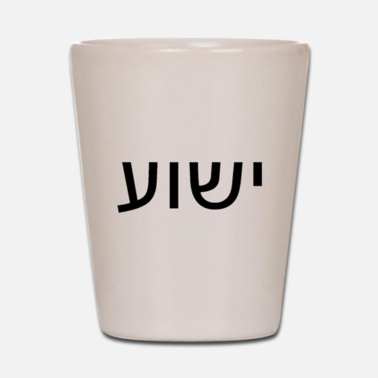 Yeshua Shot Glass