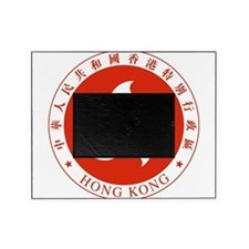 Hong Kong Coat Of Arms Picture Frame