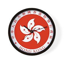 Hong Kong Coat Of Arms Wall Clock