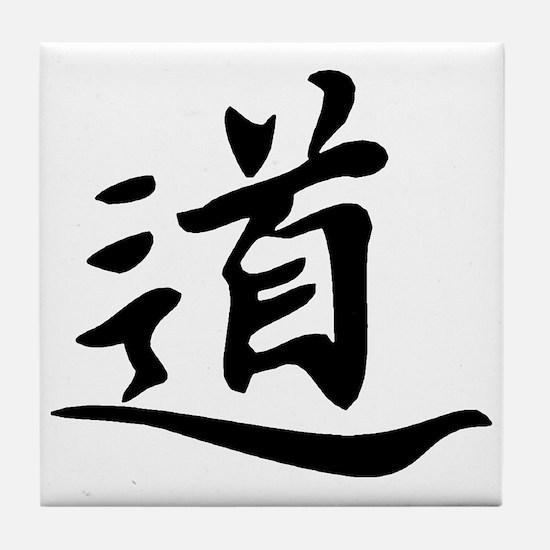 Tao Tile Coaster