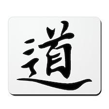 Tao Mousepad