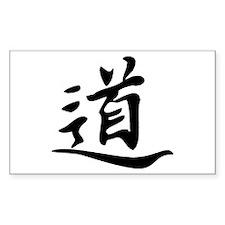Tao Decal