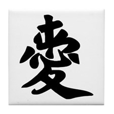 Love Chinese Character Love Tile Coaster