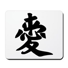 Love Chinese Character Love Mousepad