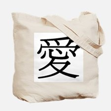 Love Chinese Character Love Tote Bag