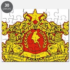 Myanmar Coat Of Arms Puzzle