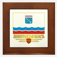 Leningrad Oblast Flag Framed Tile