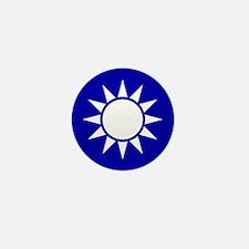 Taiwan Coat Of Arms Mini Button