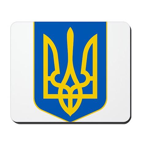 Ukraine Lesser Coat Of Arms Mousepad