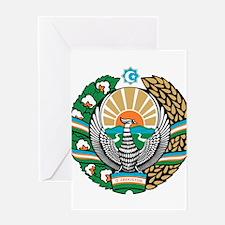 Uzbekistan Coat Of Arms Greeting Card