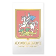 Moscow Oblast COA Decal