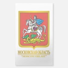 Moscow Oblast COA Decal