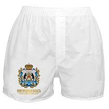 Novgorod Oblast COA Boxer Shorts
