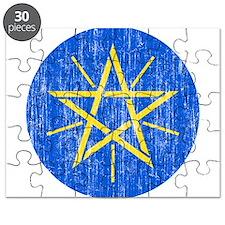 Ethiopia Coat Of Arms Puzzle
