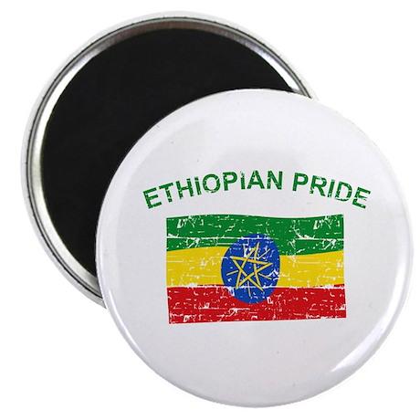 "Ethiopian Pride 2.25"" Magnet (10 pack)"