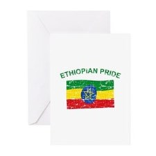 Ethiopian Pride Greeting Cards (Pk of 20)