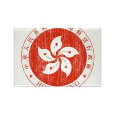 Hong Kong Coat Of Arms Rectangle Magnet