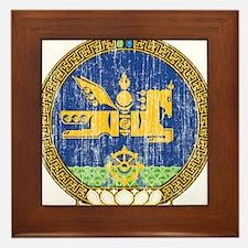 Mongolia Coat Of Arms Framed Tile