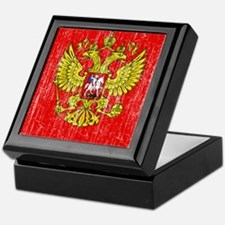 Russia Coat Of Arms Keepsake Box