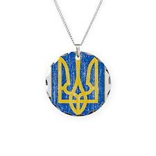 Ukraine Lesser Coat Of Arms Necklace
