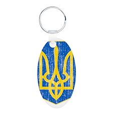 Ukraine Lesser Coat Of Arms Keychains