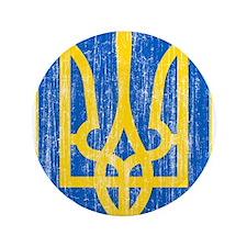 "Ukraine Lesser Coat Of Arms 3.5"" Button"