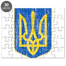 Ukraine Lesser Coat Of Arms Puzzle