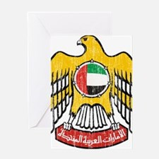 United Arab Emirates Coat Of Arms Greeting Card