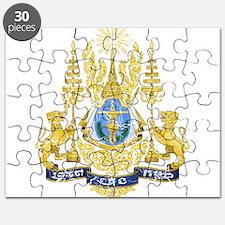 Cambodia Coat Of Arms Puzzle