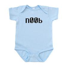 n00b Infant Bodysuit