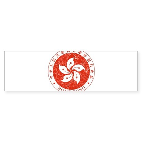 Hong Kong Coat Of Arms Sticker (Bumper)