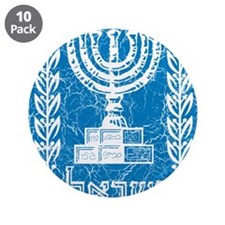 """Israel Coat Of Arms 3.5"""" Button (10 pack)"""